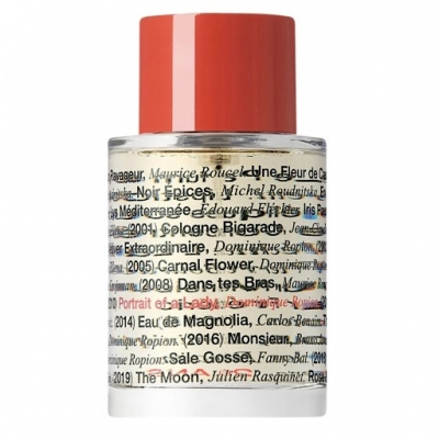 Frederic Malle Portrait Of A Lady 20 Ans - 100ML