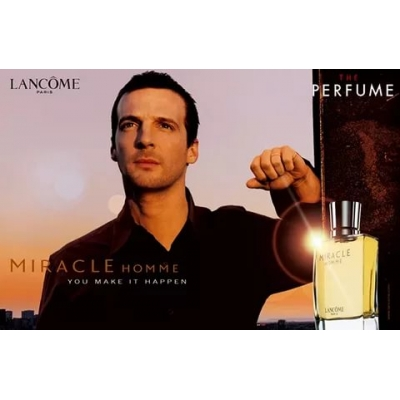 Lancome Miracle Homme - 50ML